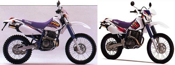 Yamaha TT250R