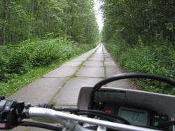 Военная дорога
