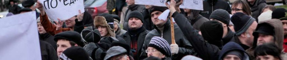 Митинг в Пскове 10 декабря