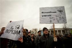 Митинг 10 декабря в Пскове