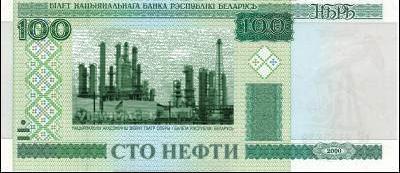Сто нефти